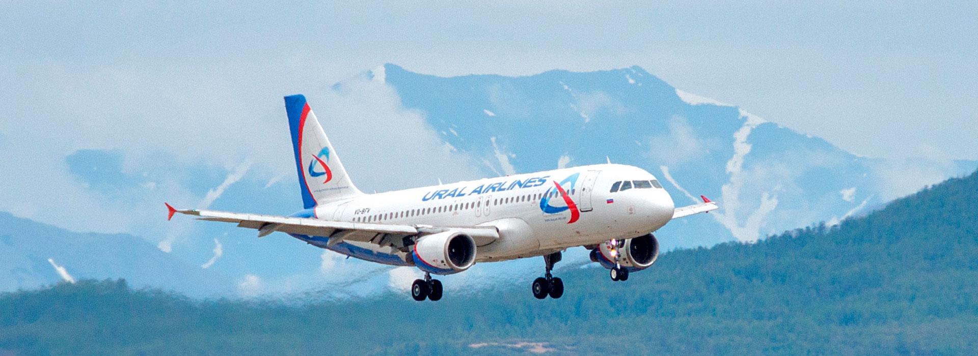 Уральские авиалинии дубай москва диван дубай много мебели фото и отзывы